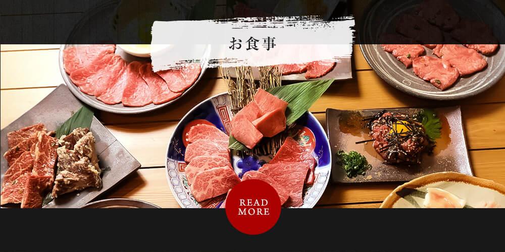 half_bnr_meal_off